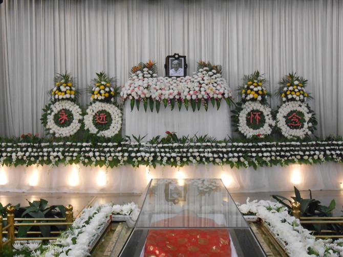 苏州市殡仪馆